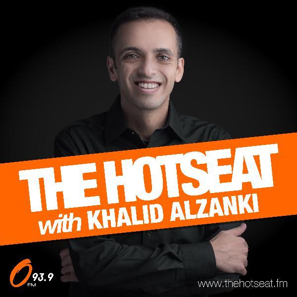 Podcast:HS 005 | Hind Al-Nahedh:Khalid Al-Zanki