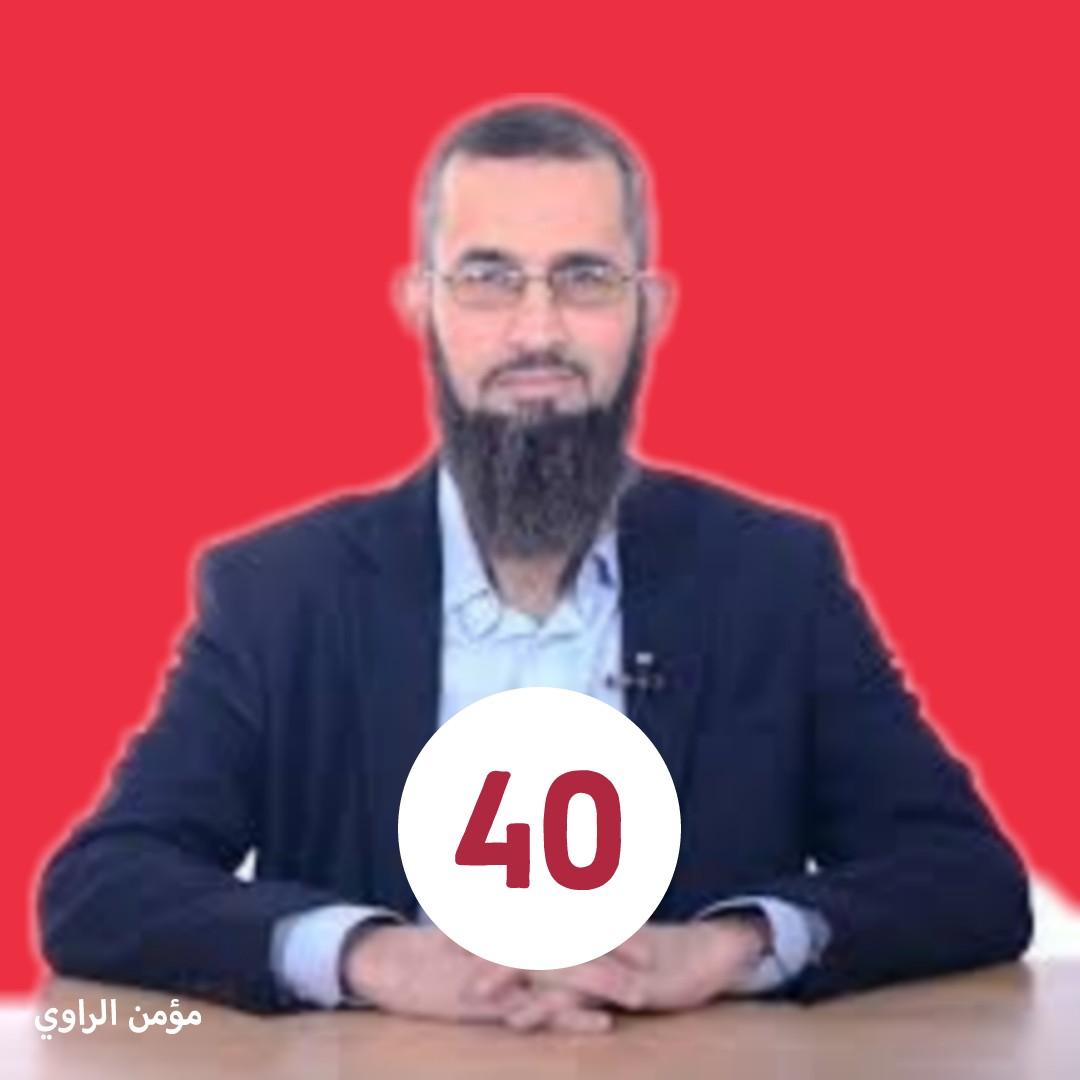 المخطوف _ رحلة اليقين ح 40