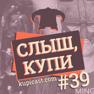 #39: Фил Спенсер наконец-то купил Skyrim, обещания S.T.A.L.K.E.R. 2 и Черепашки-Ниндзя