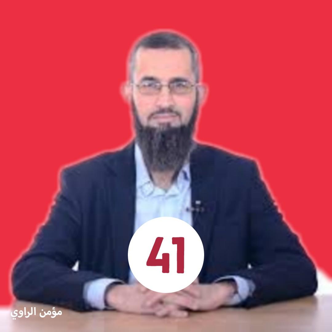 إزالة الشحبار_ رحلة اليقين ح 41 - د. إياد قنيبي