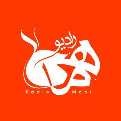 Radio Mahi - Episode1