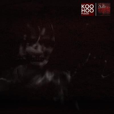 บันทึกหลอน - EP027 คืนหลอน