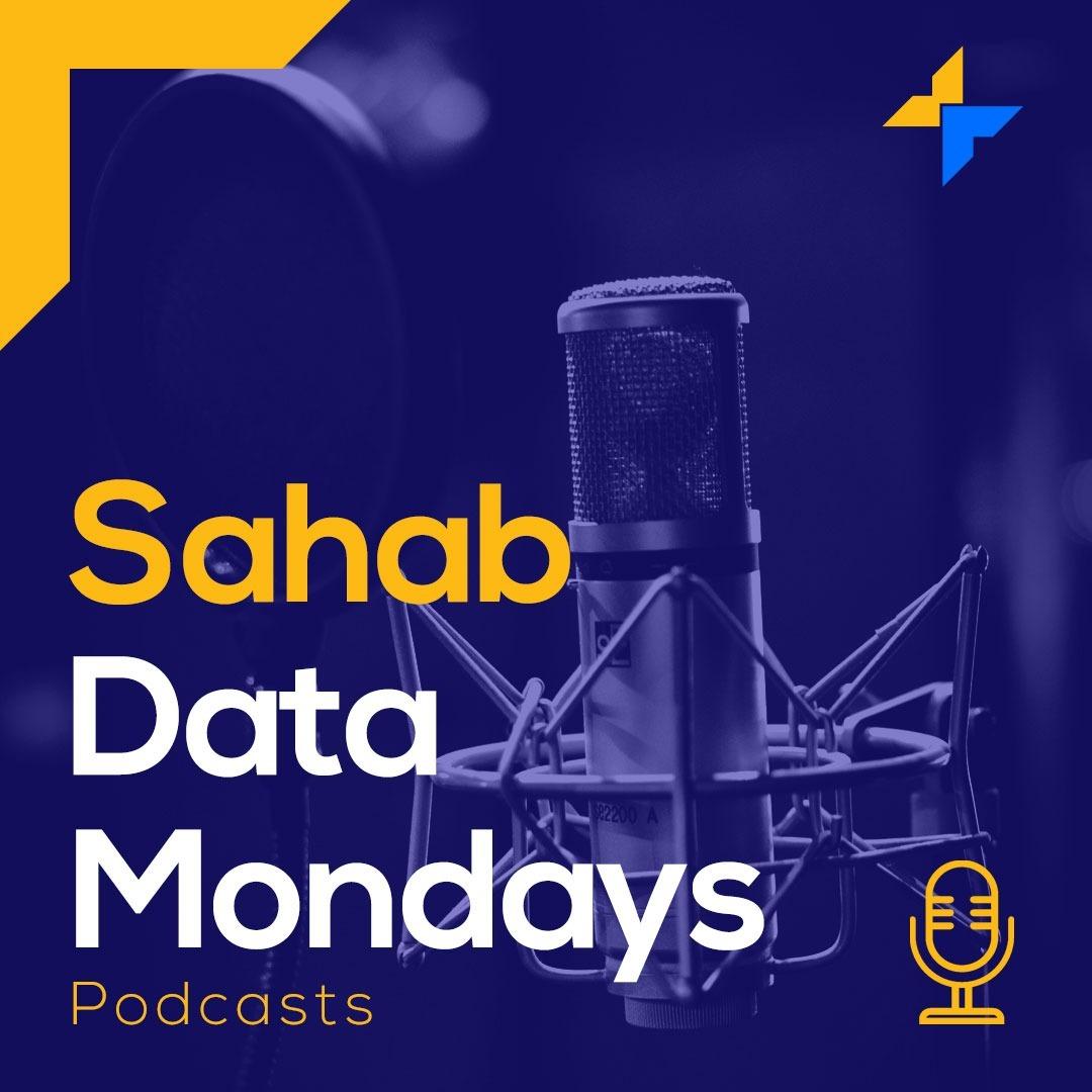 دوشنبه های دیتایی سحاب   Sahab Data Mondays