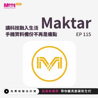 EP115 Maktar|讓科技融入生活 手機資料備份不再是痛點