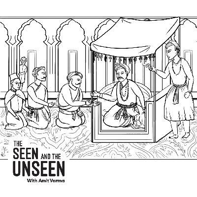 Ep 173: The Resonance of Akbar