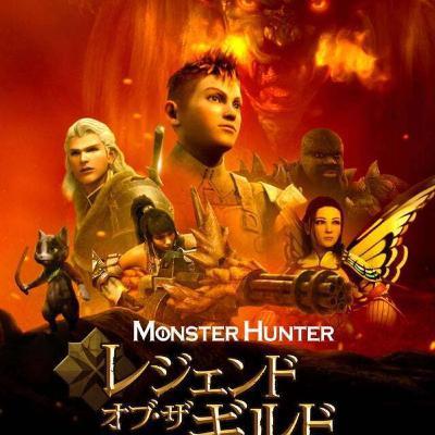 Monster Mash: Monster Hunter Legends of the Guild