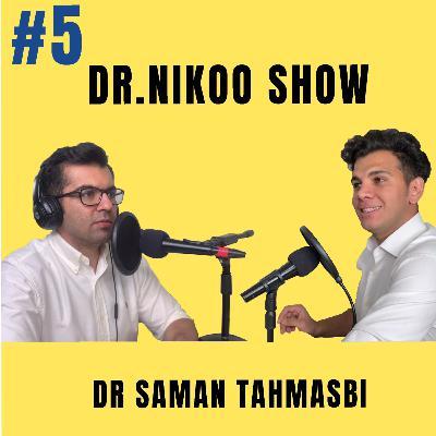 Dr Nikoo Show #5  جراحی پلاستیک