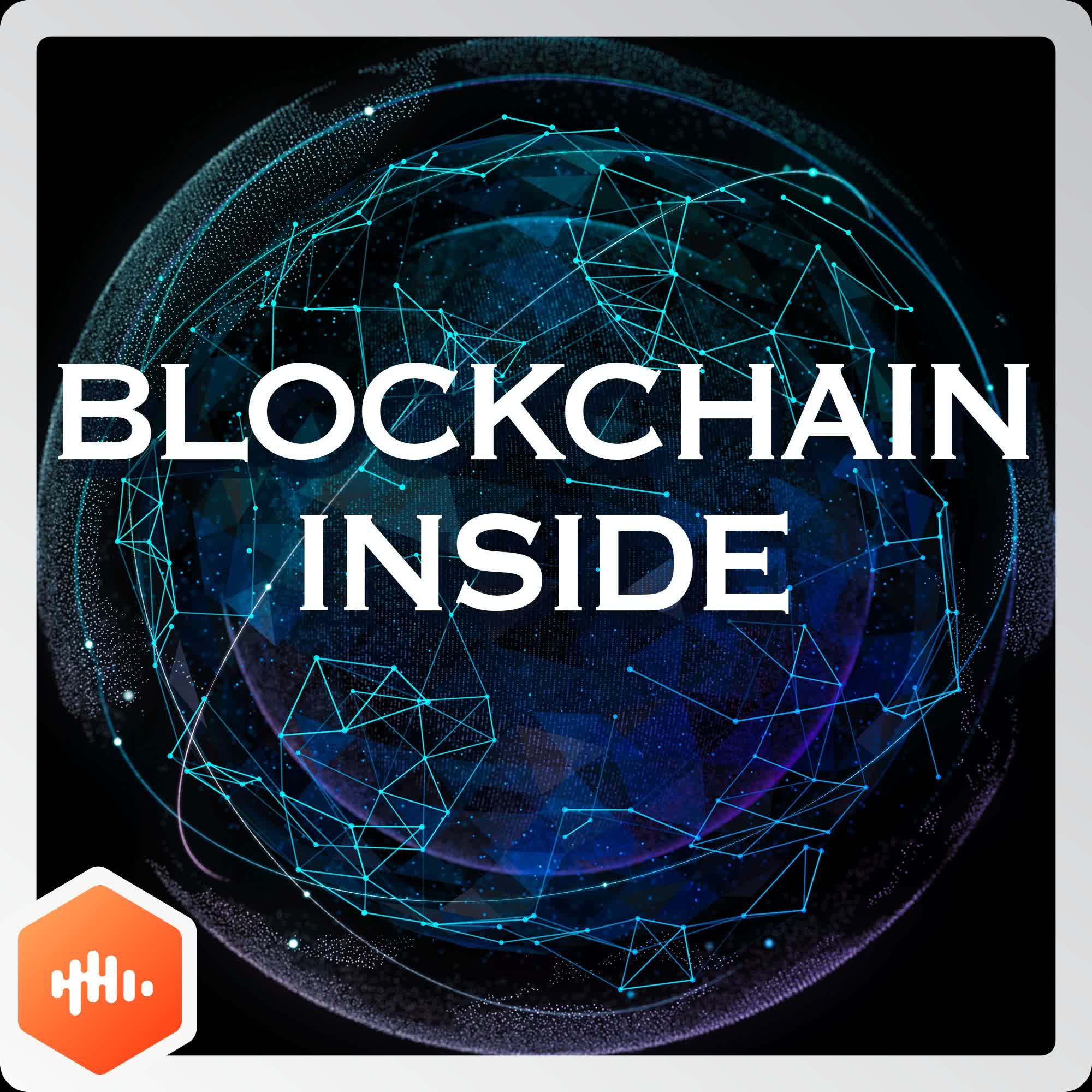 Blockchain Inside