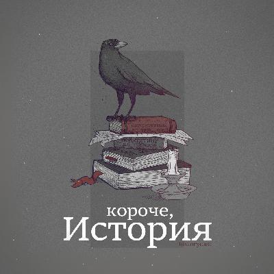 Выпуск №32. Иосиф Бродский
