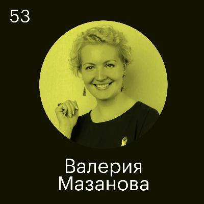 Валерия Мазанова, Нужна помощь: В НКО стоит идти, если ты готов работать на 150%
