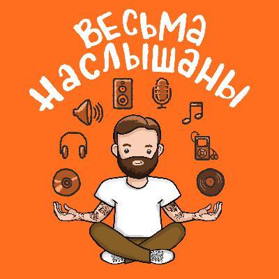 Айгель Гайсина и Илья Барамия (АИГЕЛ): стиль, обнуление и рэп