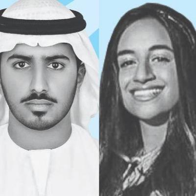 "UAE Government Selects Young Emirati ""Futureneers"" (07.09.21)"