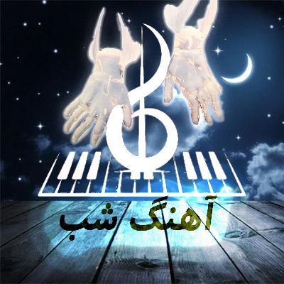 NightMusicS08E01