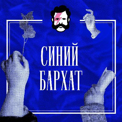 Абьюзер Шопенгауэр