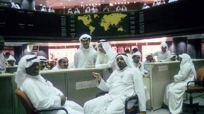 The Bubble That Broke Kuwait