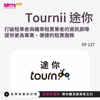 EP 127 Tournii|打破租車者與機車租賃業者的資訊屏障 提供更為專業、便捷的租賃服務