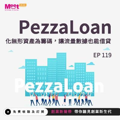 EP 119 PezzaLoan|化無形資產為籌碼,讓流量數據也能借貸