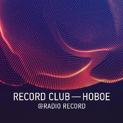 Новое @ Record Club Record Club (26-02-2021)