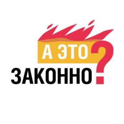 «Региональный этап Всероссийской олимпиады школьников можно купить за 30–40 тысяч рублей». Обсуждение темы коррупции в школах