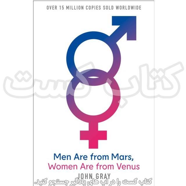 5. مردان مریخی و زنان ونوسی - جان گری