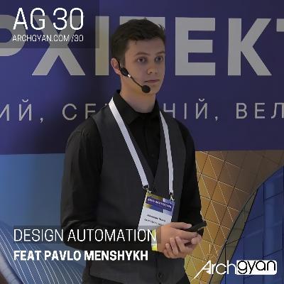 Design Automation with Pavlo Menshykh   AG 30