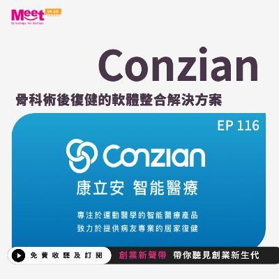 EP116 Conzian 康立安|骨科術後復健的軟體整合解決方案
