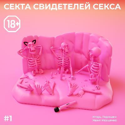 Русские мужчины: яркие, ответственные, сексуальные.