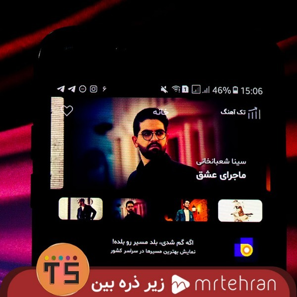 معرفی و بررسی اپلیکیشن MrTehran؛ تهران در هدفون شما!