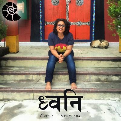 1.18 Socho - Aadhyaatm(spirituality) ke maayne aur Nichiren Buddhism with Supriya - Part II [Hindi]