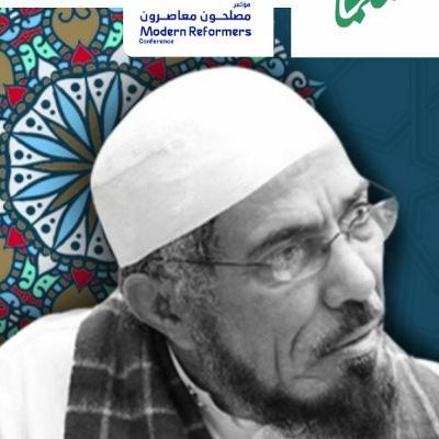 Reform in Saudi Arabia-A road not taken