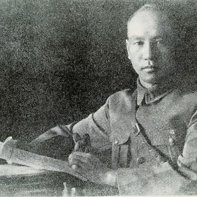 The March 1926 Zhongshan Gunboat Incident: Coup and Countercoup in the Pearl River Delta