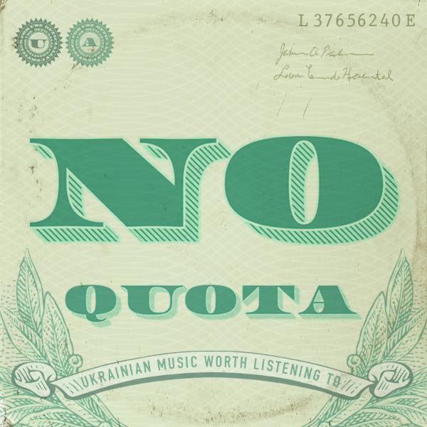 No Quota @ coma.fm, S02E01