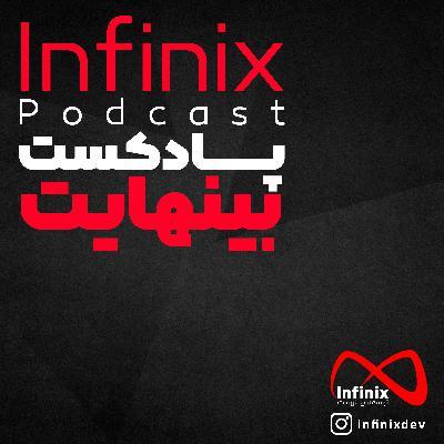 Infinix Podcast - Ep 10 - تخریب پل