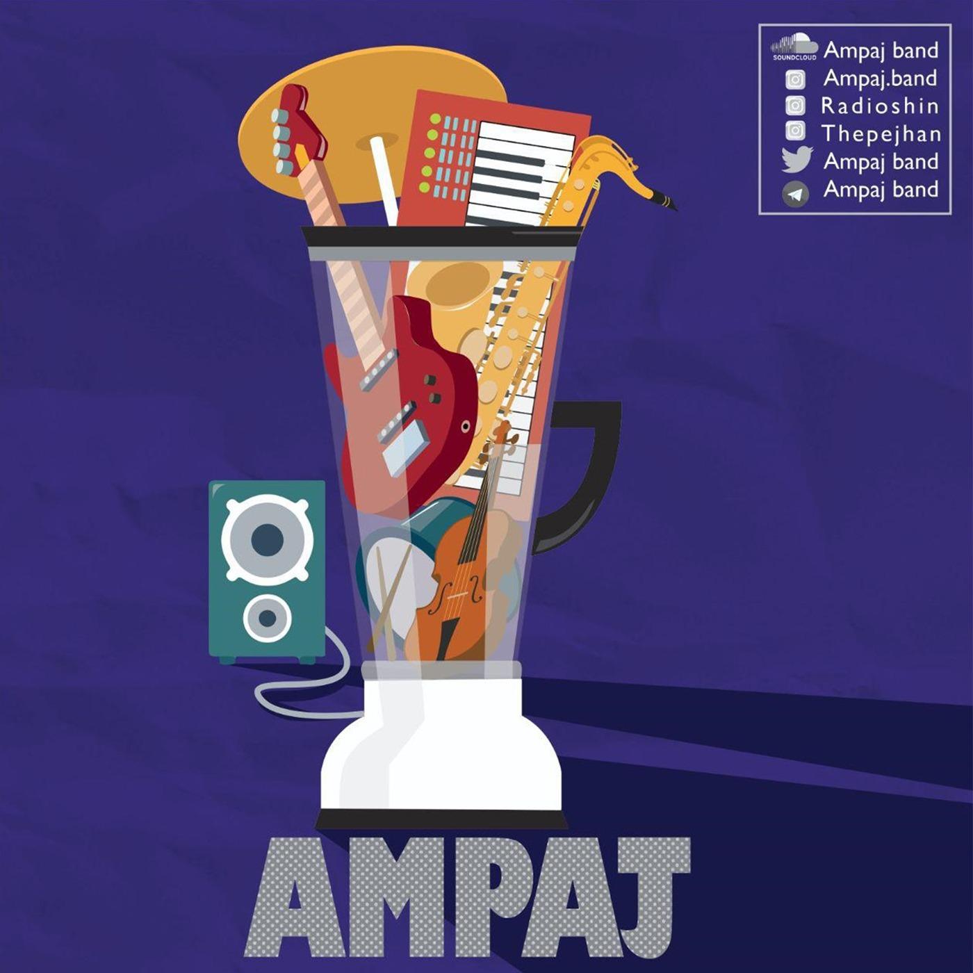 Ampaj Qaar