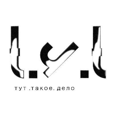 12. Коммуна Муравейник