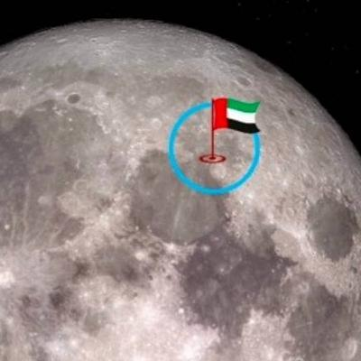 UAE's mission to the moon: Rover landing site revealed (05.09.21)