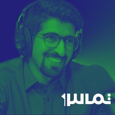18: رياضة السيارات مع أحمد بن خنين