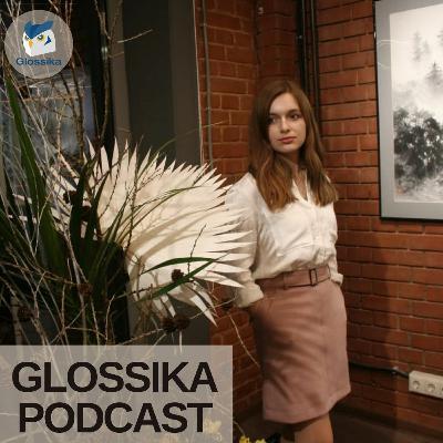 Полина Гоголинская о японском искусстве, чайной церемонии и фестивале «Югэн»
