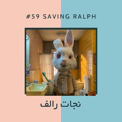 EP59 - آجیل - نجات رالف