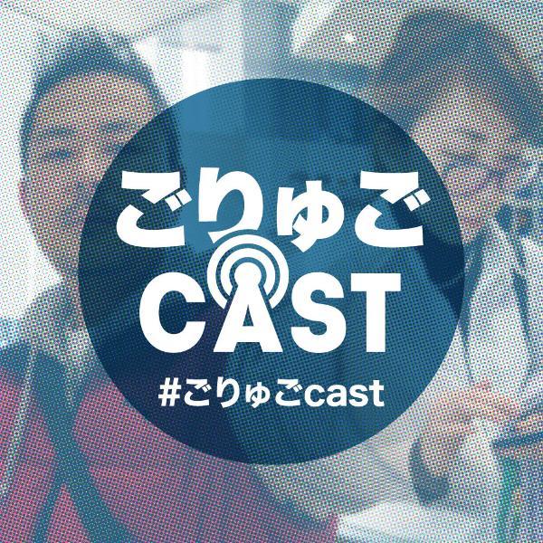 iPadで働き方とか生活が変わってきている【イシジマミキさんにインタビュー】