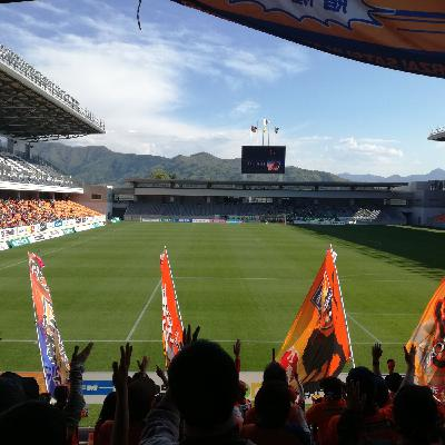 The Surprising World of Japanese Football with Lost in Football Japan