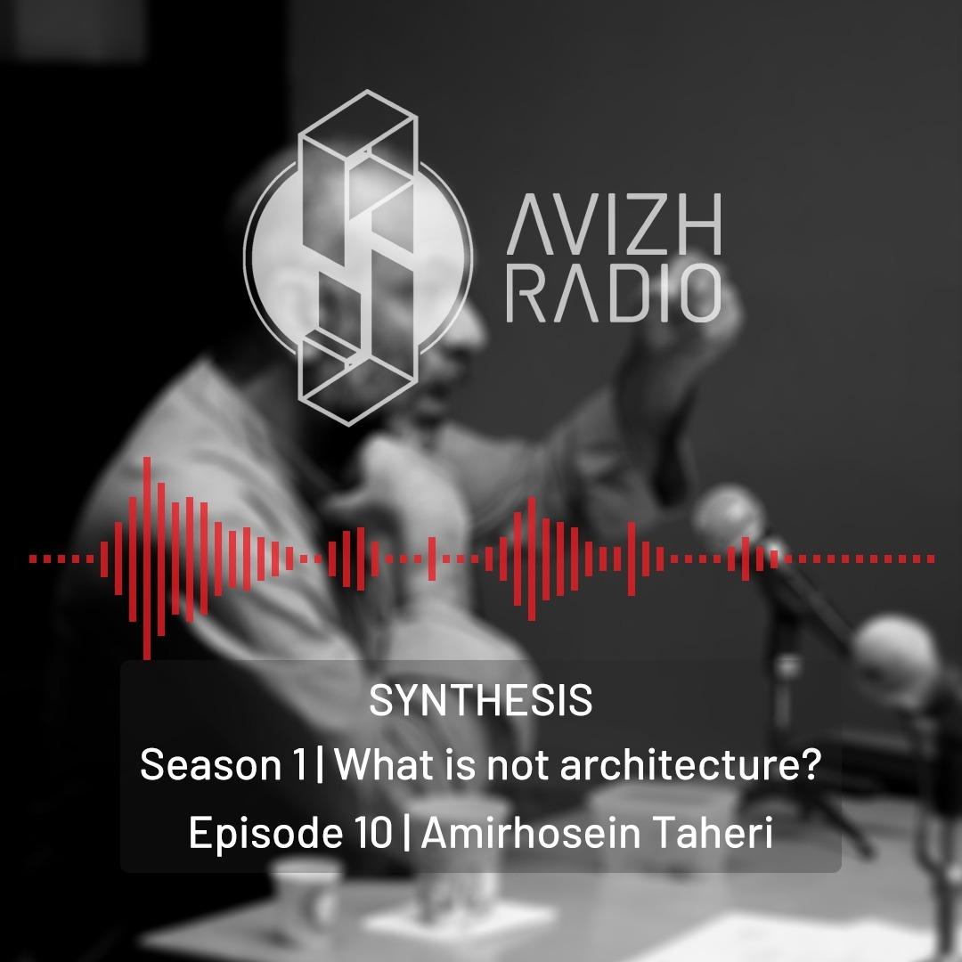 AvizhRadio | SYNTHESIS | Episode 10: Amirhosein Taheri