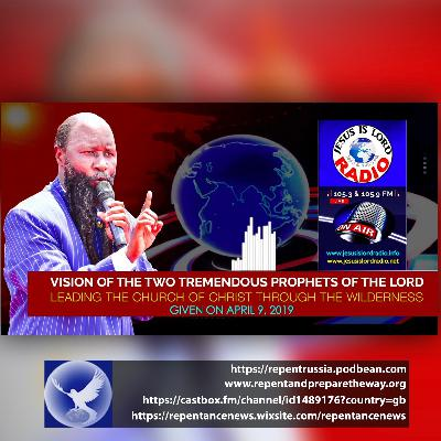 EPISODE 597 - 09APR2019 - VISION OF THE TWO MIGHTIEST PROPHETS OF THE LORD LEADING THE CHURCH OF CHRIST THROUGH THE WILDERNESS - PROPHET DR. OWUOR