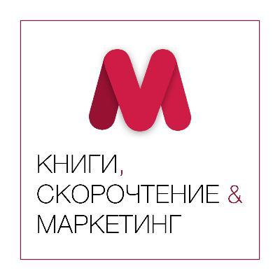 #02 Серия книг Андрея Курпатова для интеллектуального меньшинства