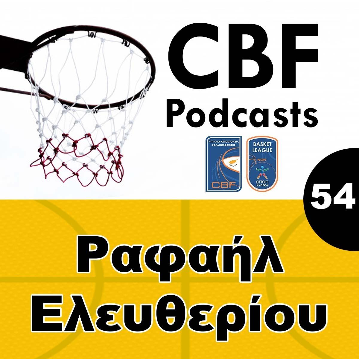 54 - Ραφαήλ Ελευθερίου