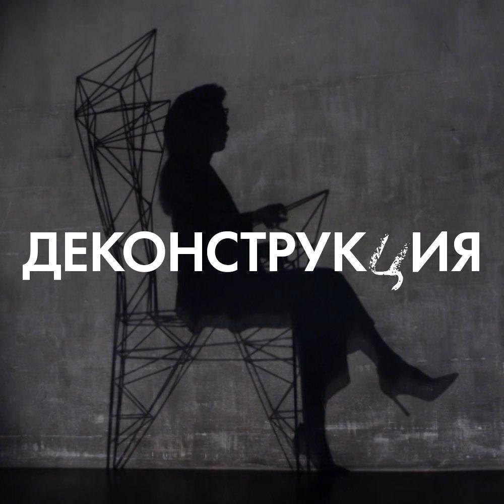 Деконструкция:Сайт kino-teatr.ru и телеканала «Продвижение».