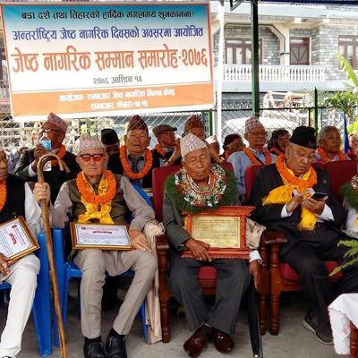 (पोखरा समाचार) Pokhara News: October 2, 2019