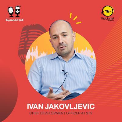 #47 - Ivan Jakovljevic