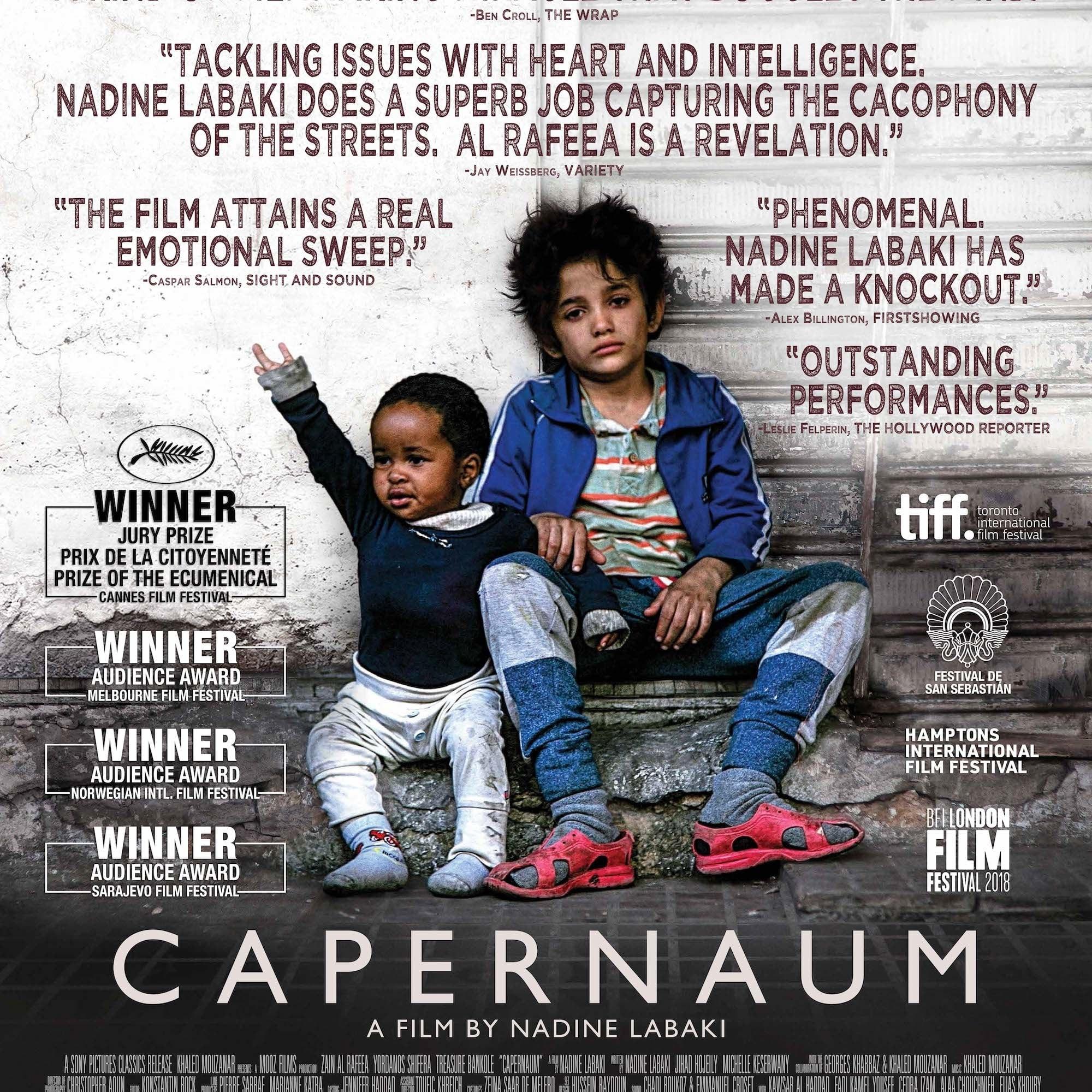 Capernaum نقد و بررسی فیلم