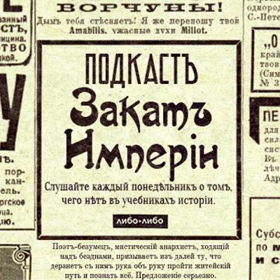 Кого убили в Лештуковом переулке?